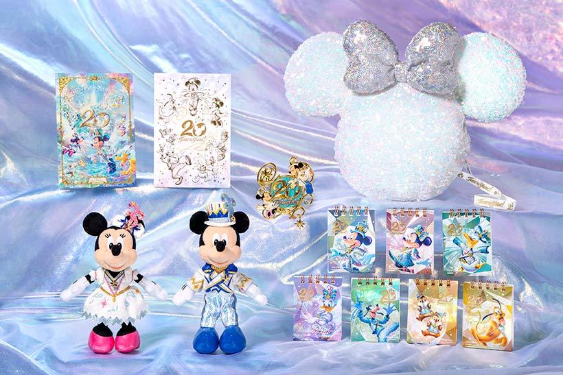 「東京ディズニーシー20周年:タイム・トゥ・シャイン!」のグッズの画像