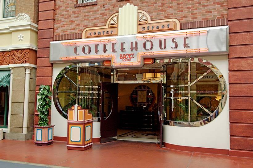 センターストリート・コーヒーハウスの外観