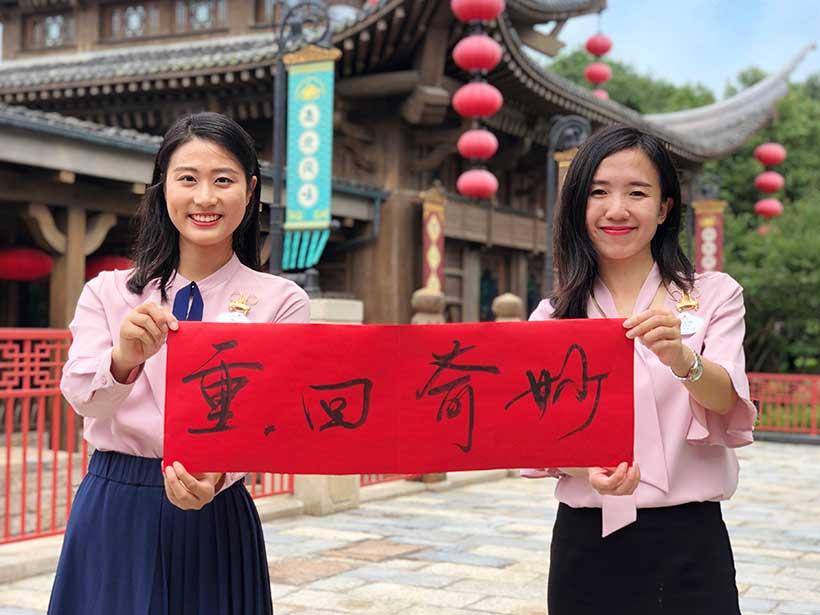 上海ディズニーリゾート・アンバサダー メッセージ