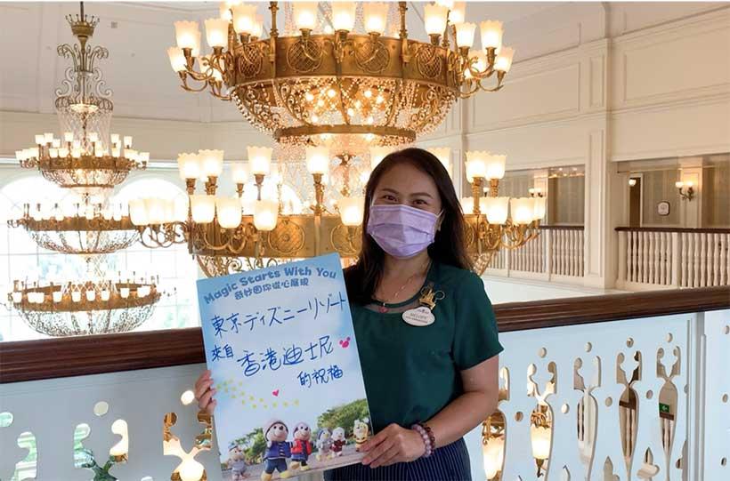 香港ディズニーリゾート・アンバサダー メッセージ
