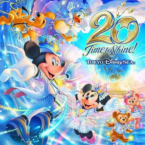 「東京ディズニーシー20周年:タイム・トゥ・シャイン!」のイメージ画像
