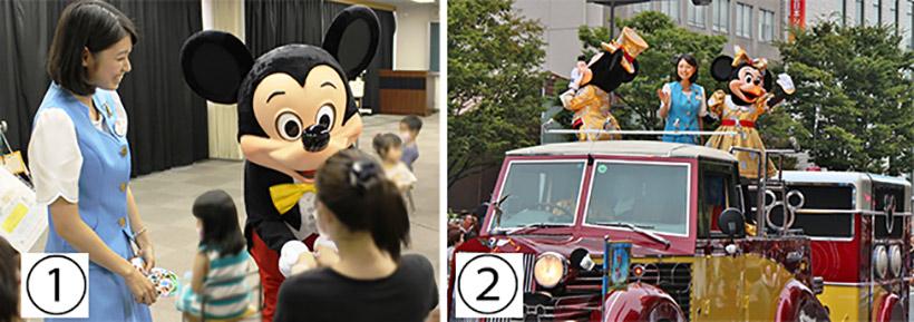 福祉活動と馬関まつり「東京ディズニーリゾート・スペシャルパレード」の活動の様子