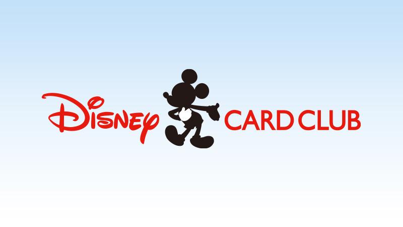 ディズニー★JCBカード さまざまな特典をご用意。のイメージ