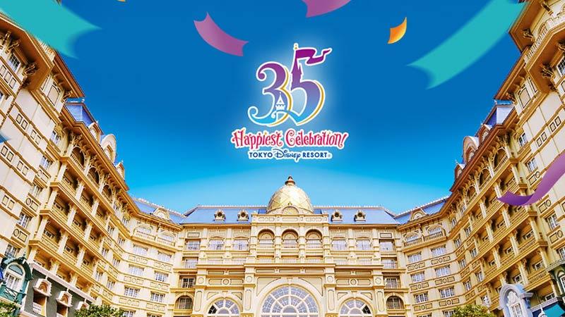 """ディズニーホテルの「東京ディズニーリゾート35周年""""Happiest Celebration!""""」のイメージ"""