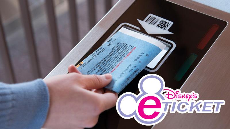 「迪士尼e票券」系統。網路訂票、取票, 憑票即可直接入園!のイメージ