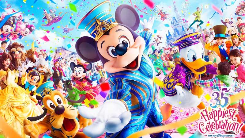 東京迪士尼度假區 35 週年慶「Happiest Celebration!」のイメージ