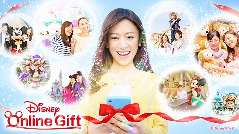 夢のようなひとときを贈ろう。ディズニー・オンラインギフトのイメージ