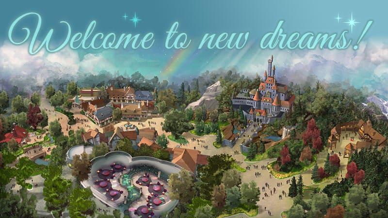 2020 東京ディズニーランド Welcome to new dreams!のイメージ