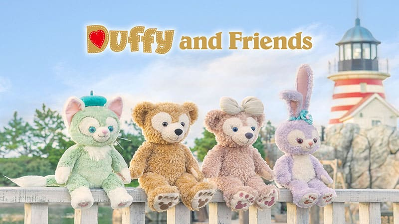 Duffy and Friendsのイメージ