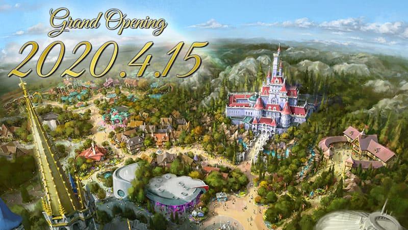 2020 年東京迪士尼樂園 Welcome to new dreams!のイメージ