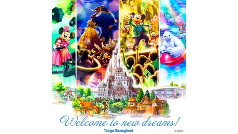 【NEW】東京ディズニーランドに誕生する新しい夢の世界を満喫する 2DAYSのイメージ