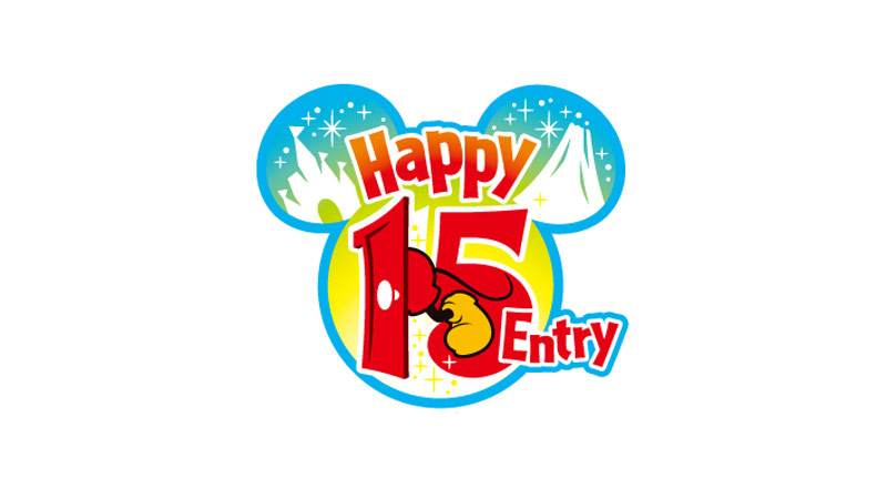 Get in 15 Minutes Before Park Opening with Happy 15 Entry!のイメージ