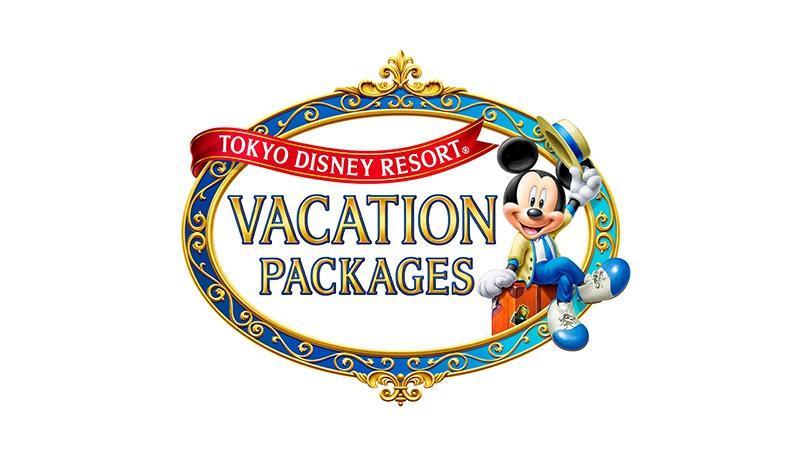 暢玩園區的最佳選擇!結合飯店住宿、園區票券、快速通行券的假期套票のイメージ