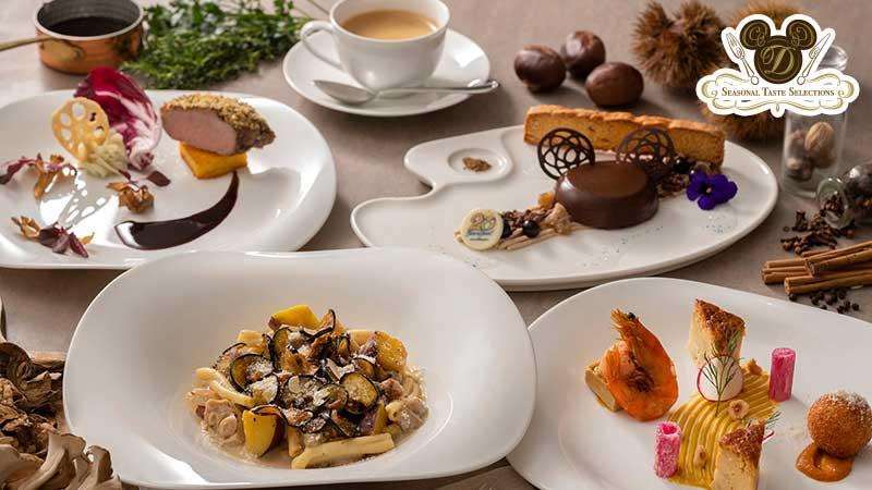 6つのレストランの競演「シーズナルテイストセレクションズ」のイメージ