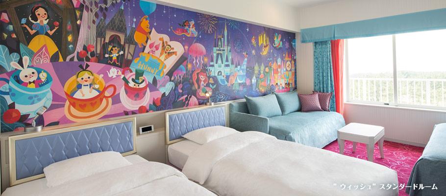 "image of ""Wish"" Standard Room1"