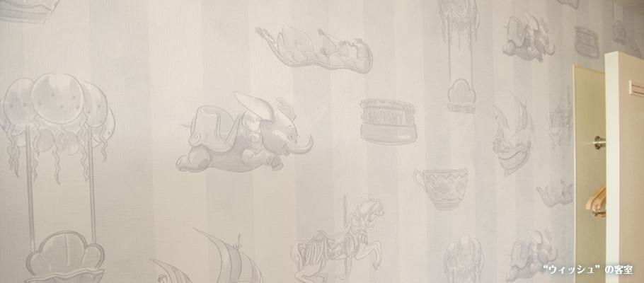 """""""ウィッシュ"""" スタンダードルームのイメージ3"""