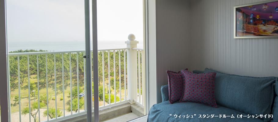 心愿楼:标准客房(海景区)的图像2