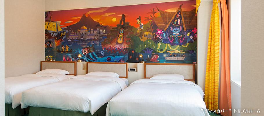 探索楼:三床客房的图像1