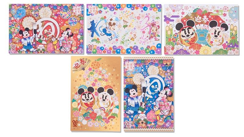 image of Tokyo Disneyland and Tokyo DisneySea Special Merchandise1