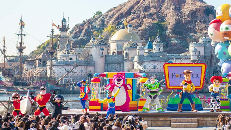 "image of Special Event ""Pixar Playtime"""