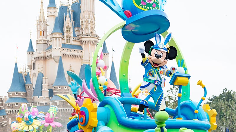"""image of Special Event """"Disney's Easter"""""""
