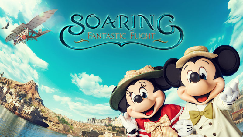 image of New Attraction at Tokyo DisneySea Soaring: Fantastic Flight Opens July 23, 2019