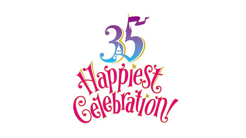"""東京ディズニーリゾート35周年""""Happiest Celebration!"""" のイメージ"""