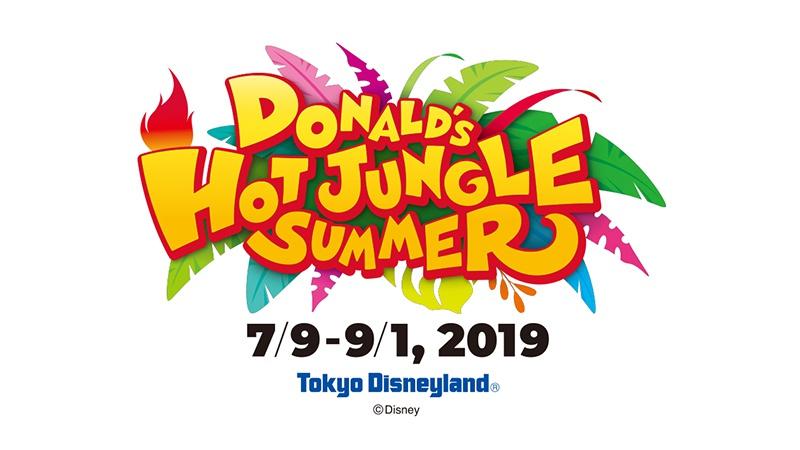 ドナルドのホット・ジャングル・サマーのイメージ