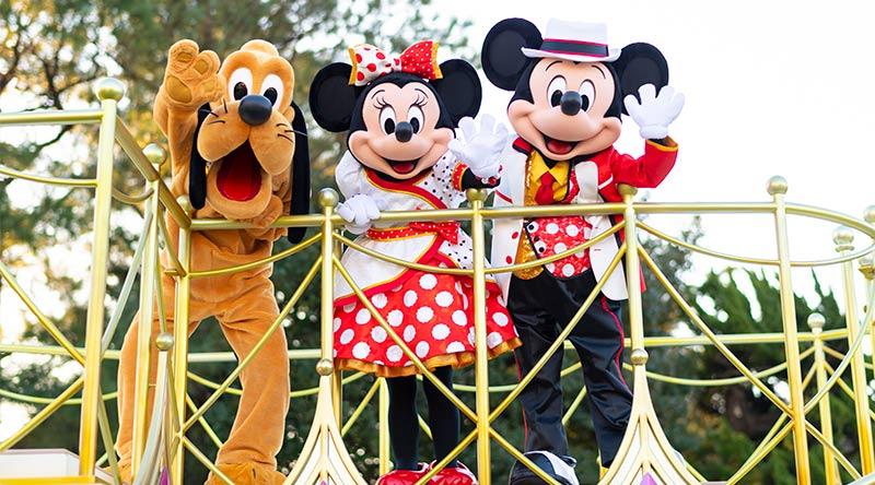 """image of Special Program """"Very Very Minnie!"""""""