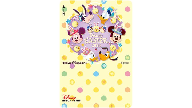 image of Disney Resort Line1