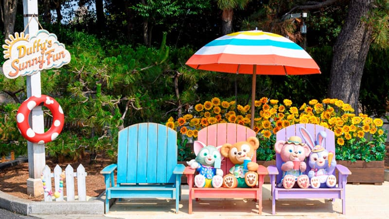 gambar Duffy and Friends' Sunny Fun
