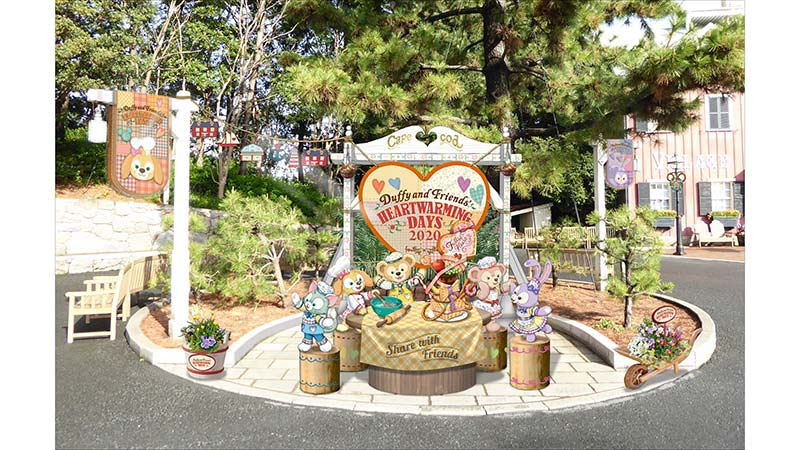 园区装饰的图像1