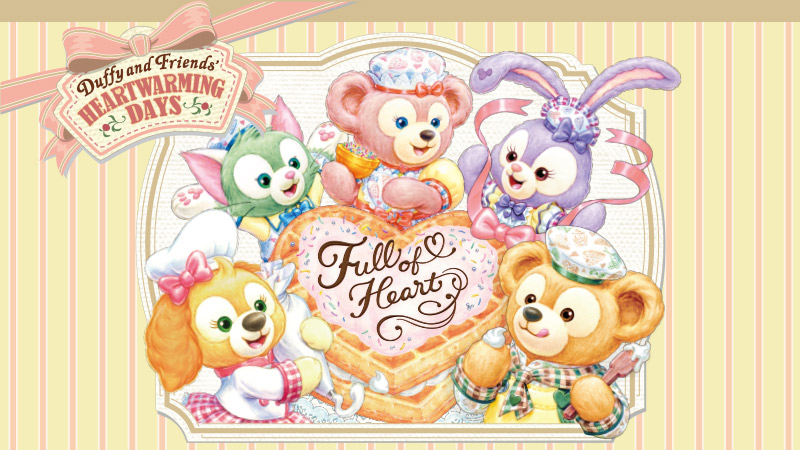 "gambar Program ""Duffy and Friends' Heartwarming Days"" di Tokyo DisneySea"