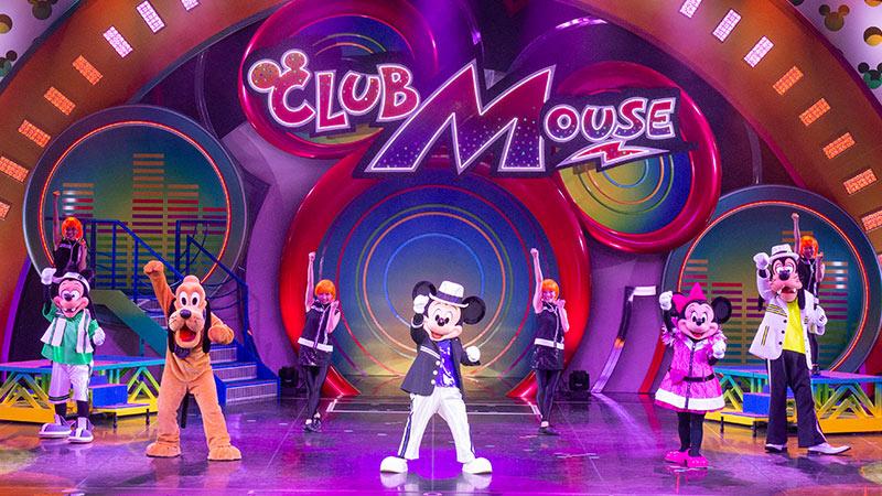 クラブマウスビートのイメージ