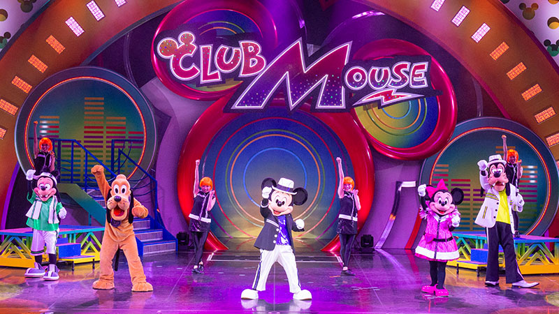 「クラブマウスビート」を楽しもう!のイメージ