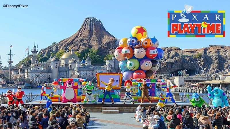 スペシャルイベント「ピクサー・プレイタイム」のイメージ