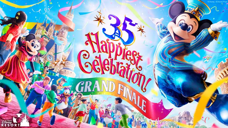 "gambar Grand Finale Perayaan 35 Tahun Tokyo Disney Resort ""Happiest Celebration!"""