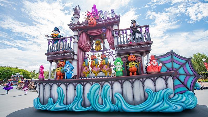 """gambar Spooky """"Boo!"""" Parade1"""