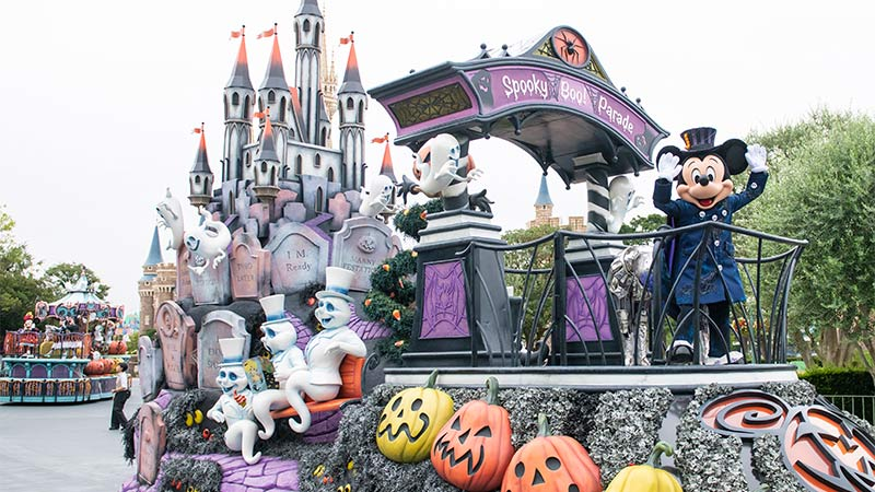 "image of Special Event ""Disney Halloween""1"
