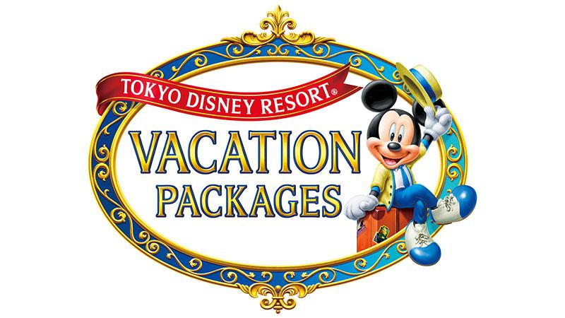 東京迪士尼度假區假期套票的圖像1