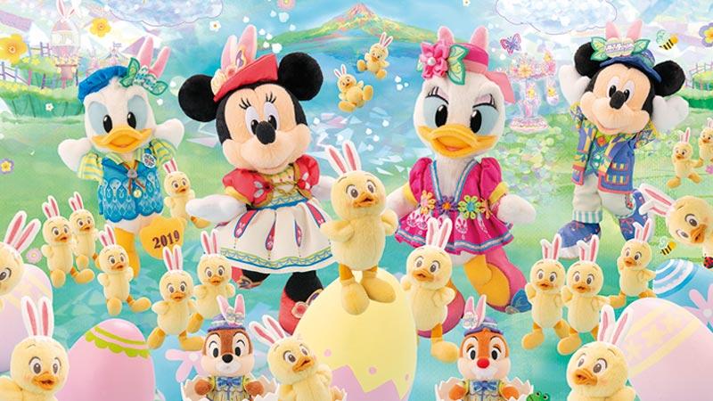 東京ディズニーシー ディズニーイースターのイメージ