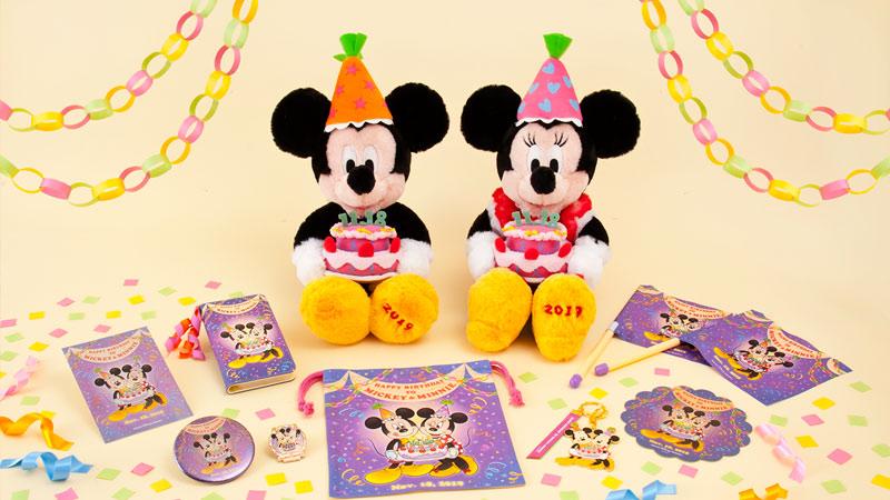 11月18日!ミッキーとミニーのスクリーンデビュー記念グッズ!のイメージ