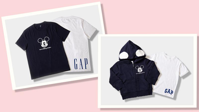 人気ファッションブランド「GAP」プロデュースのスペシャルアイテムのイメージ