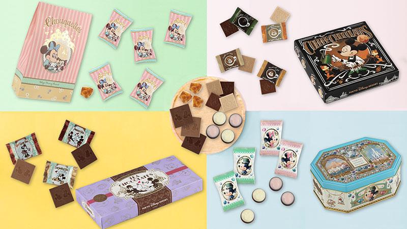 みんなで召し上がれ!かわいくておいしいお菓子のイメージ