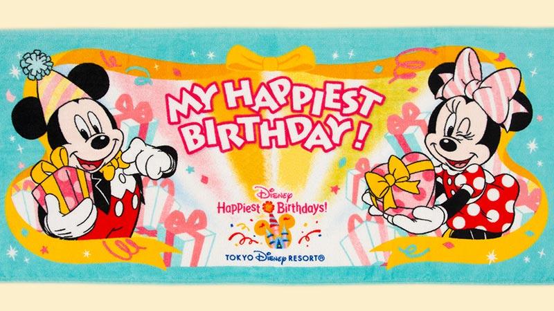 お誕生日プレゼントにおすすめ!<BR/> 特別な日にぴったりなグッズを集めましたのイメージ