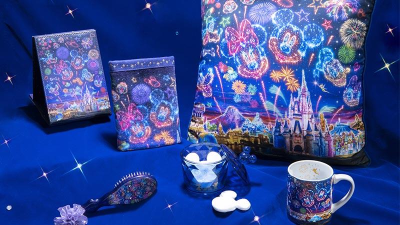 東京ディズニーリゾートの夜空を閉じ込めた華やかなアイテムがデビュー! のイメージ
