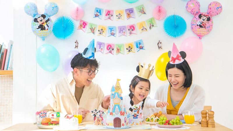 Disney Birthday@Home<br/>おうちで誕生日をお祝いしよう!のイメージ