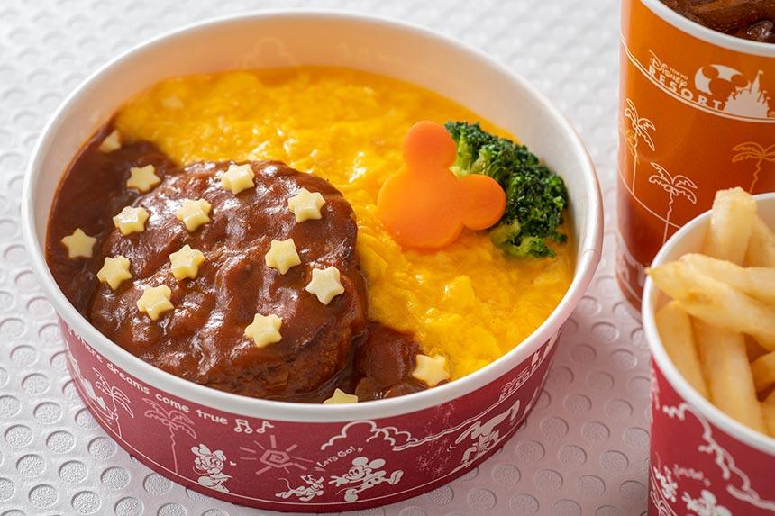 ハンバーグ・オムライスボウル、チーズ添えのイメージ
