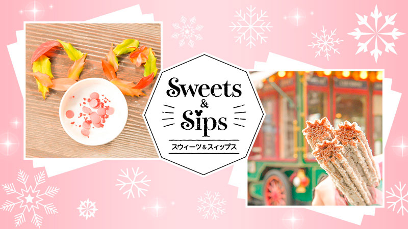 Sweets & Sipsのイメージ
