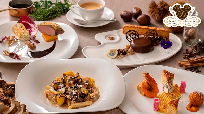 季節ごとに楽しむレストランの競演「シーズナルテイストセレクションズ」をご紹介!のイメージ
